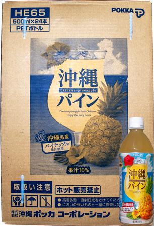 沖縄ポッカコーポレーション